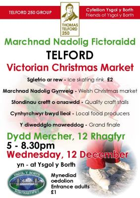 Telford Victorian Christmas Market POSTER