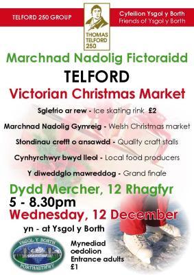 Telford Victorian Christmas Market POSTER